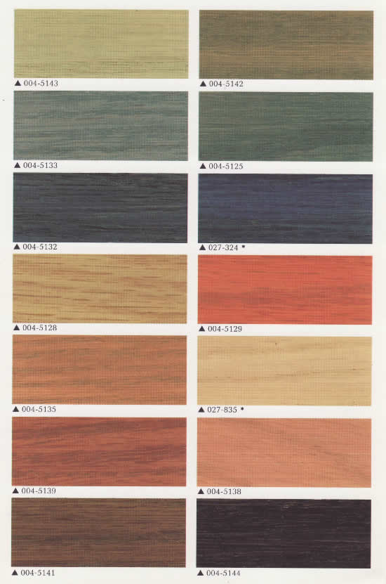 couleur teinture patio sico modern patio outdoor